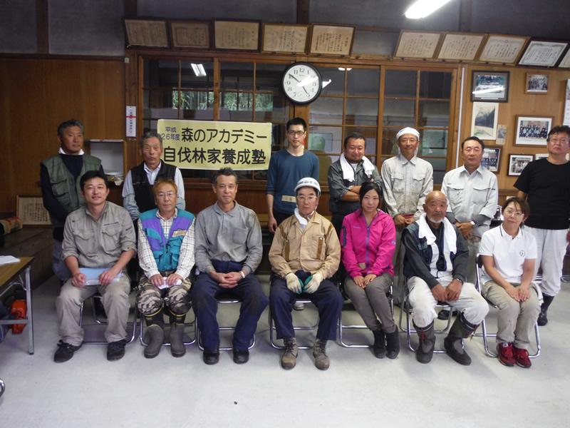 9月4〜5日「森のアカデミー」自伐林家養成塾開催